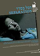 Separation